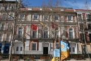 Junta municipal del distrito de chamber ayuntamiento de for Oficina padron madrid