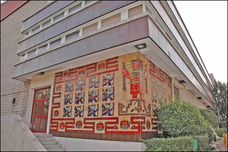 Centro Deportivo Municipal Chamartin Ayuntamiento De Madrid