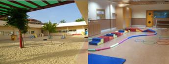 Escuela infantil municipal amanecer ayuntamiento de madrid for Piscina municipal vicalvaro